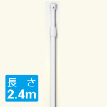 2.4mのぼり旗用ポール(白)※3mではありません。