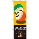 のぼり旗 BILLIARD(ビリヤード) イエロー (GNB-1717)
