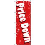 のぼり旗 Price Down 赤 (GNB-2777)