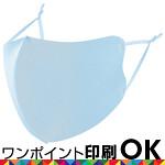 ハイブリッド フェイスマスク ワンポイント印刷付き (ロット100枚~) ブルー