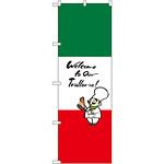 のぼり旗 イタリア (イラスト) (SNB-1068)