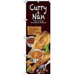 のぼり旗 Curry&Nan (SNB-2372)