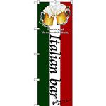のぼり旗 Italian bar (乾杯) (SNB-3100)