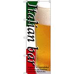 のぼり旗 Italian bar (ビール) (SNB-3101)