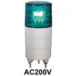 LED回転灯 ニコミニ Φ45 AC200V 色:緑 (VL04M-200NG)