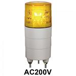 LED回転灯 ニコミニ Φ45 AC200V 色:黄 (VL04M-200NY)