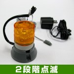 LED回転灯ニコFAX φ45 黄色 点滅方式:2段階点滅  ※ブザー音無し(VL04S-100FAT)