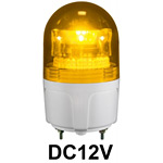 LED回転灯 ニコフラッシュ 90Φ DC12V 黄 規格:2点留 (VL09S-D12NY)