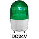 LED回転灯 ニコフラッシュ 90Φ DC24V 緑 規格:2点留 (VL09S-D24NG)
