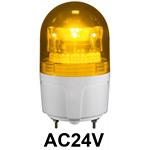 LED回転灯 ニコフラッシュ 90Φ AC24V 黄 規格:2点留 (VL09S-A24NY)