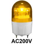 LED回転灯 ニコフラッシュ 90Φ AC200V 黄 規格:2点留 (VL09S-200NY)