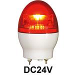 LED回転灯 ニコフラッシュ 118Φ DC24V 赤 規格:2点留 (VL11F-D24NR)