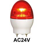 LED回転灯 ニコフラッシュ 118Φ AC24V 赤 規格:2点留 (VL11F-A24NR)