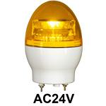 LED回転灯 ニコフラッシュ 118Φ AC24V 黄 規格:2点留 (VL11F-A24NY)