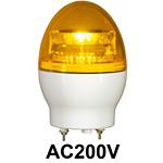 LED回転灯 ニコフラッシュ 118Φ AC200V 黄 規格:2点留 (VL11F-200NY)