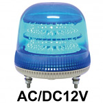 LED回転灯 ニコモア Φ170 AC/DC12V 青 規格:3点留 電子音出力:無し (VL17M-012AB)