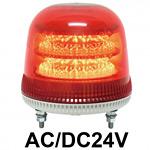 LED回転灯 ニコモア Φ170 AC/DC24V 赤 規格:3点留 電子音出力:無し (VL17M-024AR)