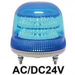 LED回転灯 ニコモア Φ170 AC/DC24V 青 規格:マグネットアタッチメント 電子音出力:有り (VL17M-024BB/M)