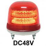 LED回転灯 ニコモア Φ170 DC48V 赤 規格:3点留 電子音出力:無し (VL17M-D48AR)