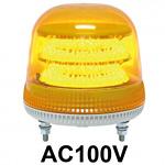 LED回転灯 ニコモア Φ170 AC100V 黄 規格:マグネットアタッチメント 電子音出力:無し (VL17M-100APY/M)
