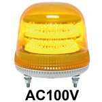 LED回転灯 ニコモア Φ170 AC100V 黄 規格:3点留 電子音出力:無し (VL17M-100APY)