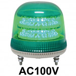 LED回転灯 ニコモア Φ170 AC100V 緑 規格:3点留 電子音出力:有り (VL17M-100BPG)