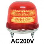 LED回転灯 ニコモア Φ170 AC200V 赤 規格:マグネットアタッチメント 電子音出力:無し (VL17M-200AR/M)