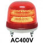 LED回転灯 ニコモア Φ170 AC400V 赤 規格:3点留 電子音出力:無し (VL17M-400AR)