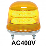 LED回転灯 ニコモア Φ170 AC400V 黄 規格:3点留 電子音出力:無し (VL17M-400AY)