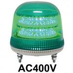 LED回転灯 ニコモア Φ170 AC400V 緑 規格:3点留 電子音出力:有り (VL17M-400BG)
