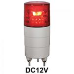 LED回転灯 ニコミニ Φ45 DC12V 赤 規格:回転のみ (VL04M-D12NR)