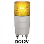 LED回転灯 ニコミニ Φ45 DC12V 黄 規格:回転のみ (VL04M-D12NY)