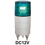 LED回転灯 ニコミニ Φ45 DC12V 緑 規格:回転のみ (VL04M-D12NG)