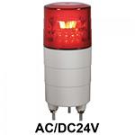 LED回転灯 ニコミニ Φ45 AC/DC24V 赤 規格:入力制御・点灯 (VL04M-024KR)