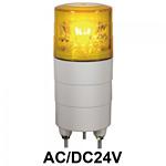 LED回転灯 ニコミニ Φ45 AC/DC24V 黄 規格:回転のみ (VL04M-024NY)