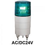 LED回転灯 ニコミニ Φ45 AC/DC24V 緑 規格:入力制御・点灯 (VL04M-024KG)