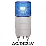 LED回転灯 ニコミニ Φ45 AC/DC24V 青 規格:入力制御・点灯 (VL04M-024KB)