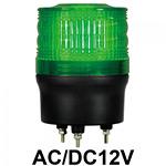 LED回転灯 ニコトーチ Φ90 AC/DC12V 緑 規格:3点留 機能:回転 (入力制御無し) (VL09R-012NG)