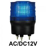 LED回転灯 ニコトーチ Φ90 AC/DC12V 青 規格:3点留 機能:回転 (入力制御無し) (VL09R-012NB)