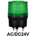 LED回転灯 ニコトーチ Φ90 AC/DC24V 緑 規格:3点留 機能:回転 (入力制御無し) (VL09R-024NG)