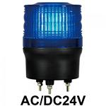 LED回転灯 ニコトーチ Φ90 AC/DC24V 青 規格:3点留 機能:回転・ブザー (VL09R-024BB)