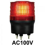 LED回転灯 ニコトーチ Φ90 AC100V 赤 規格:3点留 機能:回転・ブザー (VL09R-100BR)