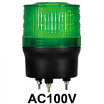 LED回転灯 ニコトーチ Φ90 AC100V 緑 規格:3点留 機能:回転 (入力制御無し) (VL09R-100NG)
