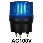 LED回転灯 ニコトーチ Φ90 AC100V 青 規格:マグネット仕様 機能:回転・ブザー (VL09R-100BB/M)