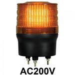 LED回転灯 ニコトーチ Φ90 AC200V 黄 規格:3点留 機能:回転 (入力制御無し) (VL09R-200NY)