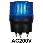 LED回転灯 ニコトーチ Φ90 AC200V 青 規格:3点留 機能:回転 (入力制御無し) (VL09R-200NB)