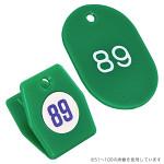 スチロールクロークチケットA型(101~150) 緑