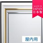 ポスターグリップ PG-20S A1サイズ 屋内用 角型 化研ゴールド
