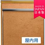 ポスターグリップ PG-32R 2-OPEN(ツーオープン) B2サイズ 屋内用 化研ゴールド