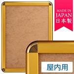 ポスターグリップ PG-44R (44mm幅) A0サイズ 屋内用 角丸 ゴールド